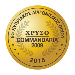 commandaria-awards.png